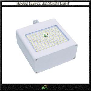 Lampu Flood Light Sorot 108Pcs Led RGB Atau White HS002