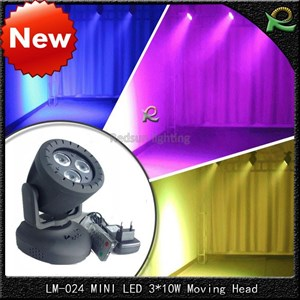 Lampu beam disko led moving full color bee mata light remote LM024