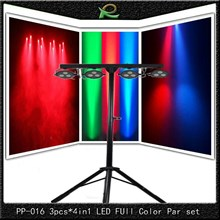lampu par set bar 4 pcs