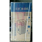 Dehumidifier PD40 LAE hUMIDITY CONTROLLER 3