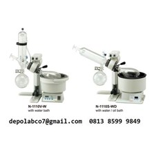 EYELA N1110SWD ROTARY EVAPORATOR WITH WATER OIL BA