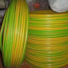 Kabel NYA atau BCC 120mm