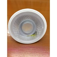 Downlight Halogen MR16 GU.5.3 In-Lite 1