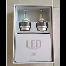 SSD ETi LED 2S Headlight Lampu Utama Mobil Aksesoris Mobil