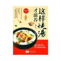 Jual Buku Bacaan Buku Masakan Kuah Ala Tiongkok