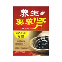 Jual Buku Bacaan Buku Pengobatan Tionghoa
