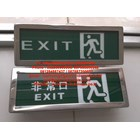 Lampu Explosion Proof Emergency Lamp Exit Lamp  HRLM BYY Exit Lamp 2