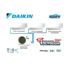 AC Air Conditioner  DAIKIN Inverter R-32  Multi-S 3 Connection Outdoor MKC50RVM4 2PK