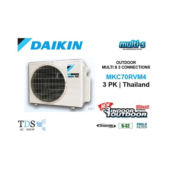 AC Air Conditioner DAIKIN Inverter Multi-S 3 Connection Outdoor MKC70SVM4 3PK