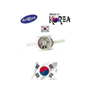 Lampu LED Module Korea SMD5050 Lens 1 Mata White