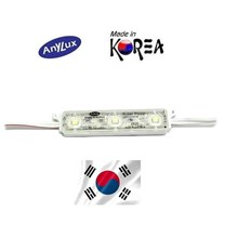 Lampu LED ANX LED Module Super Power Korea SMD2835 - 3 Mata  White