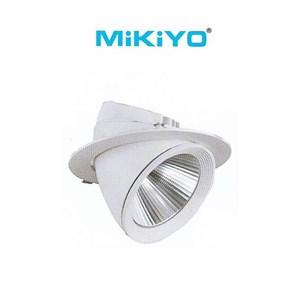 lampu LED Bean Pot Light Series  GO-304-12W White  Warm White
