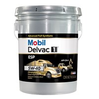 Oli Mobil Delvac 1