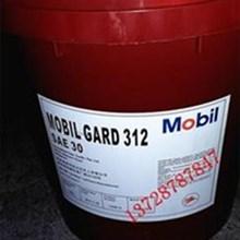 Oli Diesel Mobilgard 312