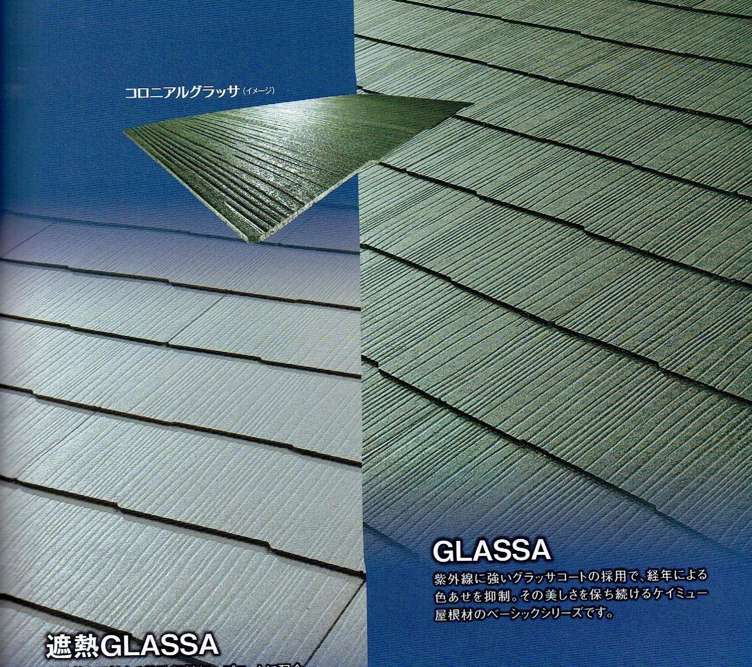 Sell Kmew Type Glassa From Indonesia By Pt Mitranda Bangun