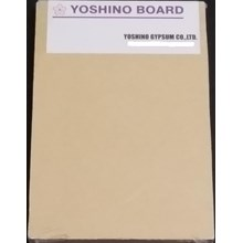 Gypsum Yoshino
