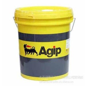 Oli Pelumas AGIP THERM OIL 2