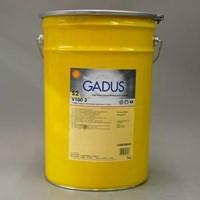 Jual Minyak Gemuk SHELL GADUS S3 T460 1.5 2