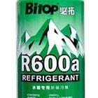 Freon Kaleng Refrigerant R600A 1