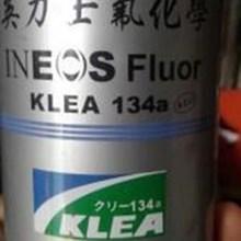 Freon Kaleng Klea ineos 134A