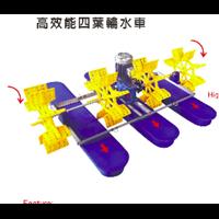 High Efficiency 4-Wheel Paddle Wheel KA-004