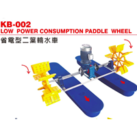 Low Power Consumption Paddle KB-002