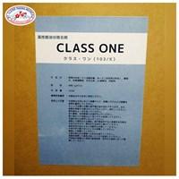 Sabun Pembersih Minyak Teknologi Jepang - Class One 103K