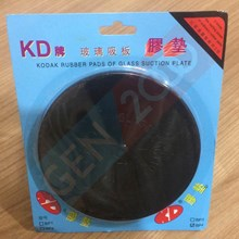 Karet dan Gagang Kop Kaca Glass Cup Rubber and Plastic Trigger Diameter 118 Mm