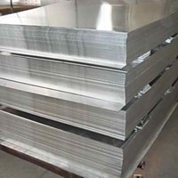 Beli Plat Aluminium 4