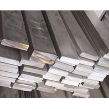 Iron Plate Strips