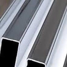 Pipa Aluminium Kotak
