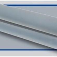 Tube Silicone Nitride