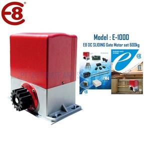 Pintu Otomatis Sliding Gate DC Motor 600 kg Merk E8