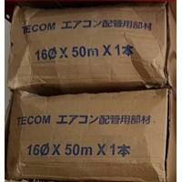 Selang Pembuangan AC merk Tecom 1