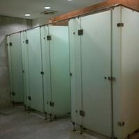 Kaca Kubikal Toilet