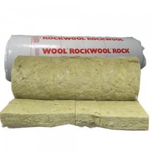 Rockwool Blanket Insulation Sumedang (Lucky 081210121989)