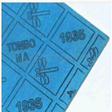 Tombo 1935 Original ( Lucky 081210121989)