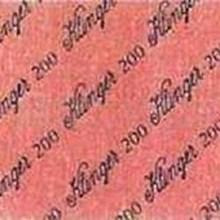 Klingerit 200 Medan (Lucky 081210121989)