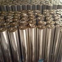 Aluminium Foil Singel dan Double (Lucky 081210121989)