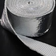 Kain Fiber Lapis Aluminium (Lucky 081210121989) Fiberglass Cloth