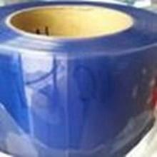 Tirai PVC Curtain Plastik Blue Makasar (Lucky 081210121989)