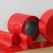 Tirai Mika plastik reed (Lucky 081210121989)