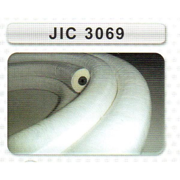 Gland Packing JIC 3069