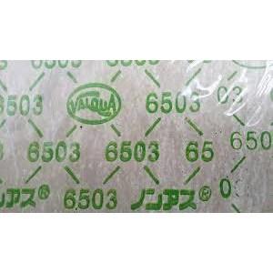 Valqua 6503 Hubungi 081295460660