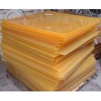 Jual PU (polyurethane) Lembaran Orange 2