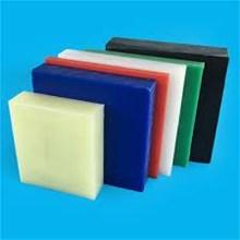 Polyethylene lembaran tebal 30mm
