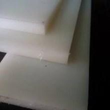 nylon putih lembaran murah (081295460660)