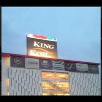 Papan Nama King Koil By Pro & Coo