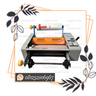 HOT LAMINATION ROLL 380 1