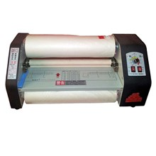 HOT ROLL LAMINATING 33CM